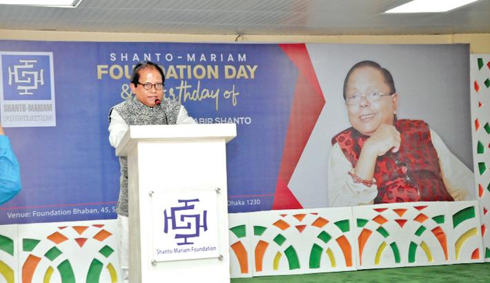 Shanto-Mariam Foundation Day