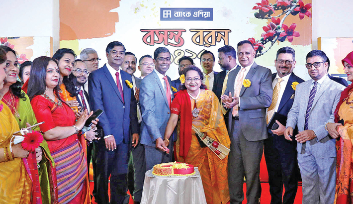 Bank Asia celebrates Pahela Falgun