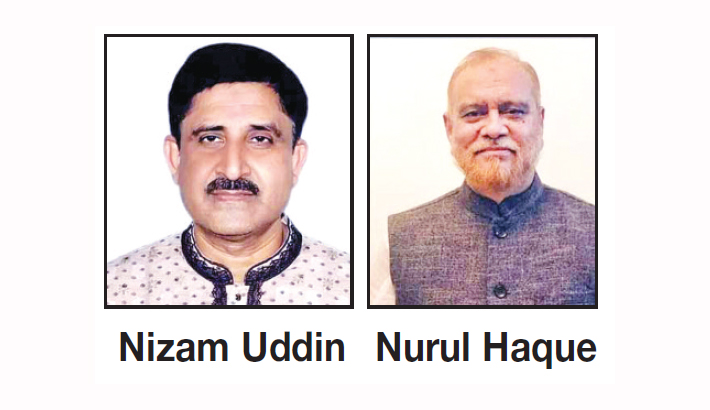 AL candidates win in Chatkhil, Sonaimuri municipal polls