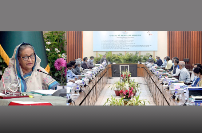 ECNEC okays Tk 16,918.59cr SASEC project for Dhaka-Sylhet road