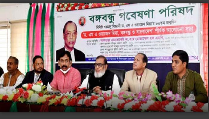 Govt plans forming commission over Bangabandhu murder: Mozammel