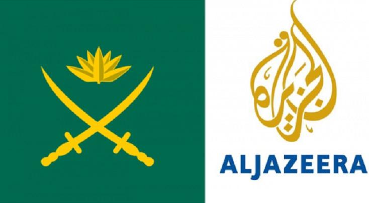 Al-Jazeera's report against Bangladesh Army is false and fabricated: ISPR