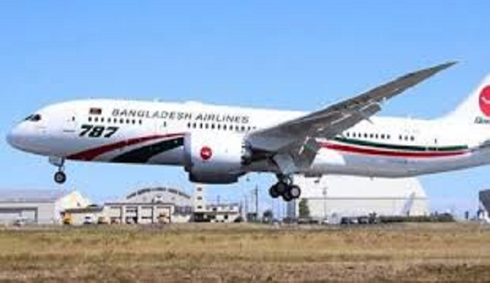 Biman to fly Toronto, Tokyo, Chennai from March