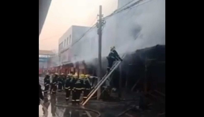 7 die in fire in China's Shandong