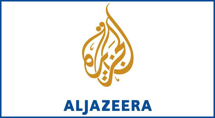 Sedition case filed against Tasneem Khalil, Zulkarnain, David Bergman over Al Jazeera report