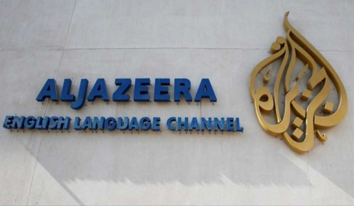 HC asks BTRC to remove the Al Jazeera report from Facebook, Youtube