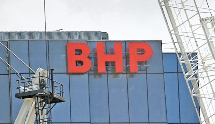 BHP posts higher profits