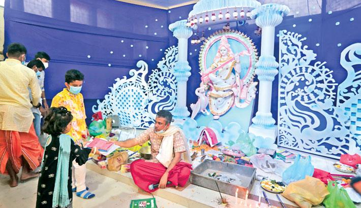 Saraswati Puja celebrated