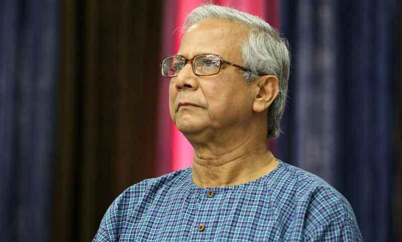 HC summons Dr Yunus