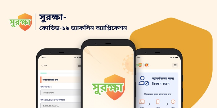 'Surokkha' mobile app launched to accelerate vaccination programme