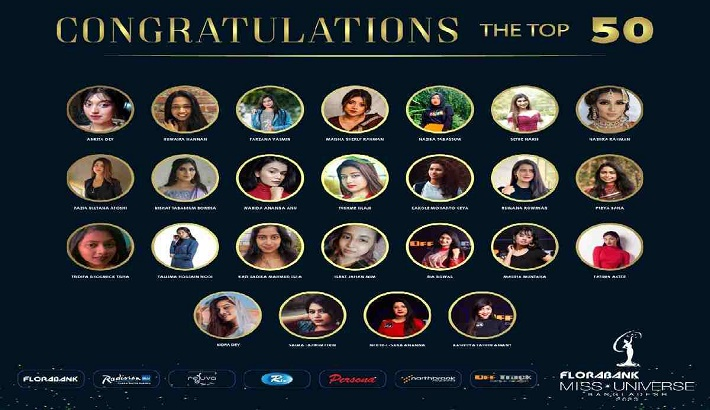 Miss Universe Bangladesh 2020 announces top 50 contestants' names