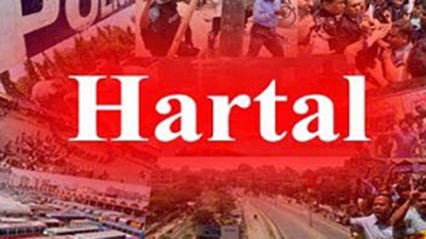 Half-day hartal ends peacefully in Companiganj