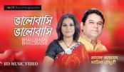 Kamal, Samina's 'Bhalobashi Bhalobashi' released