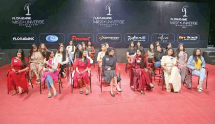 Grand Finale of Miss Universe Bangladesh 2020 March 20