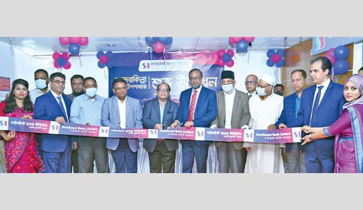 Southeast Bank opens Anderkilla Uposhakha in Ctg