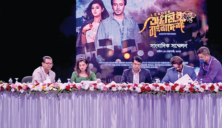 Shakib, Bubly in new film