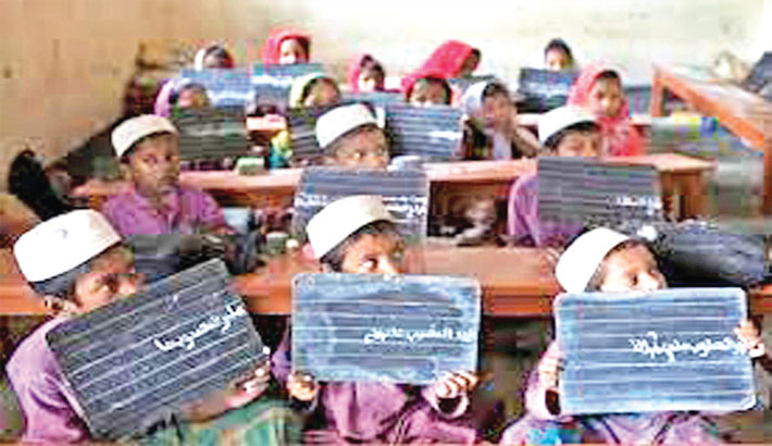 Past and present of Islamic education in Bangladesh (part-1)