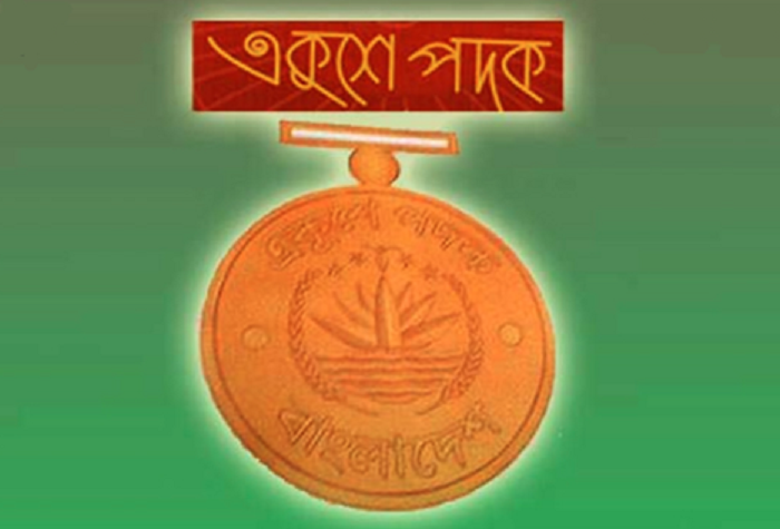 'Ekushey Padak-2021' to be distributed on Saturday