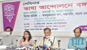 """The role of Bangabandhu in the language movement"""