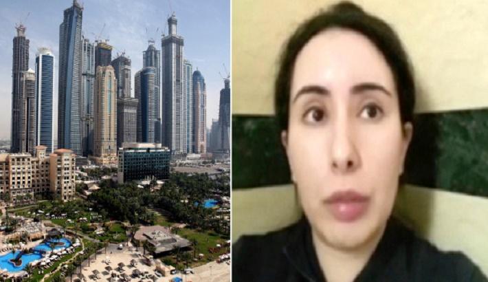 Princess Latifa 'being cared for at home' - Dubai royal family
