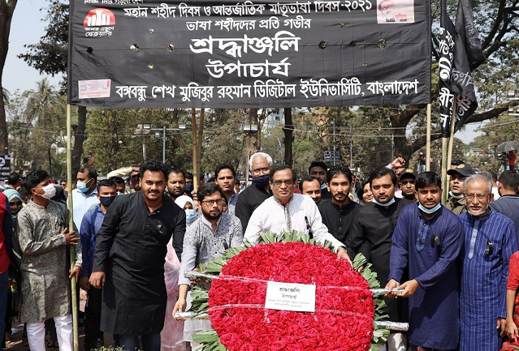 BDU VC Professor Munaz Ahmed pays tributes to Language Martyrs