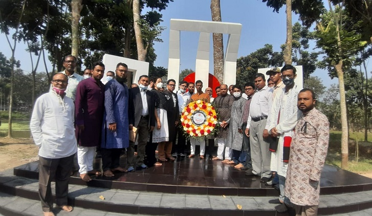 BSFMSTU celebrates Int'l Mother Language Day