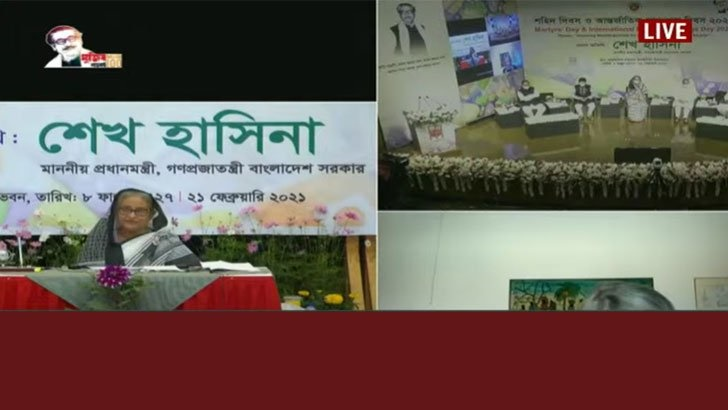 3 persons, an organisation get International Mother Language Award for the first time