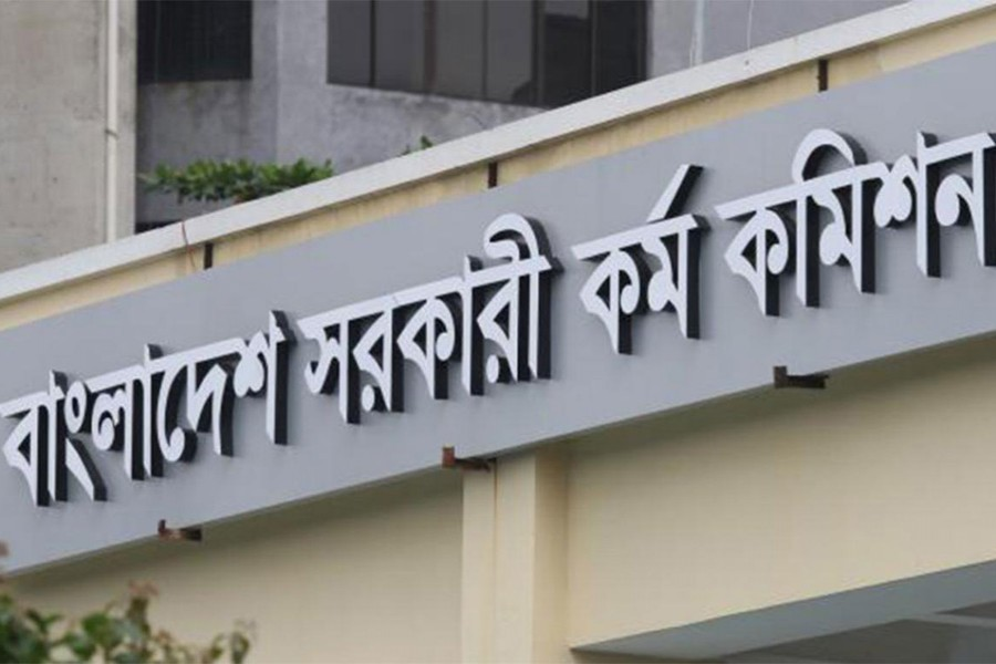 Age of BCS examinees to be considered: Minister