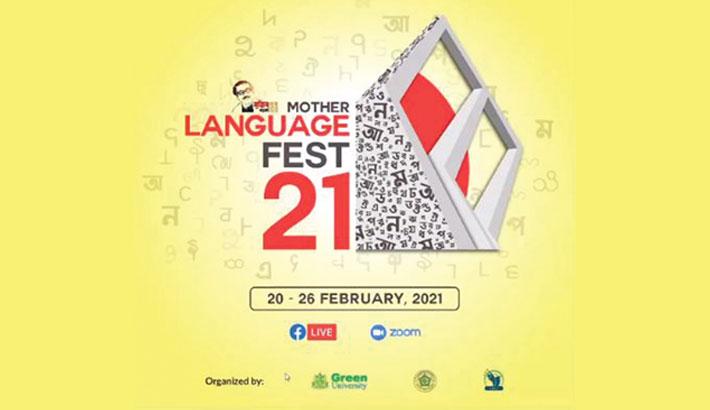 Week-long Mother Language Fest underway at GUB