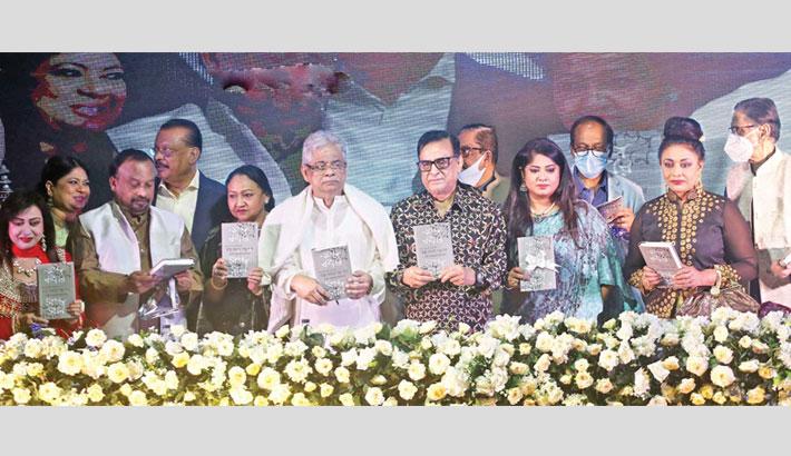Gazi Mazharul Anwar's maiden book launched