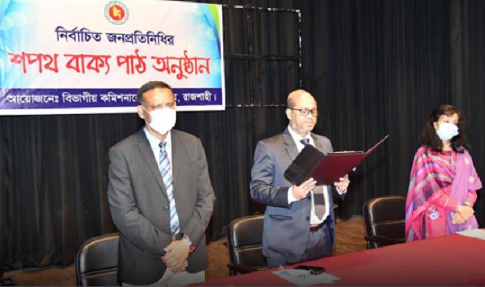 Pourashava mayors, councilors take oath in Rajshahi