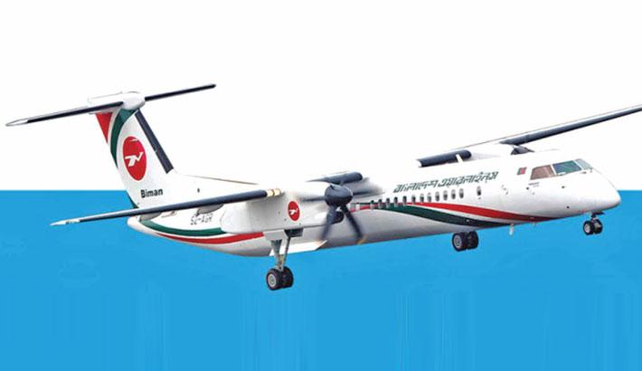 Biman's new Dash-8 aircraft arrives