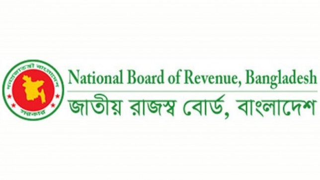 NBR devises ways to boost revenue collection