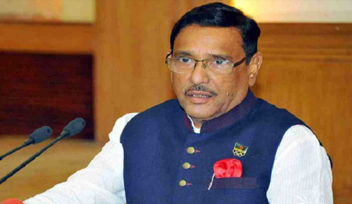 BNP's plan to observe 7th March to have positive impact: Quader