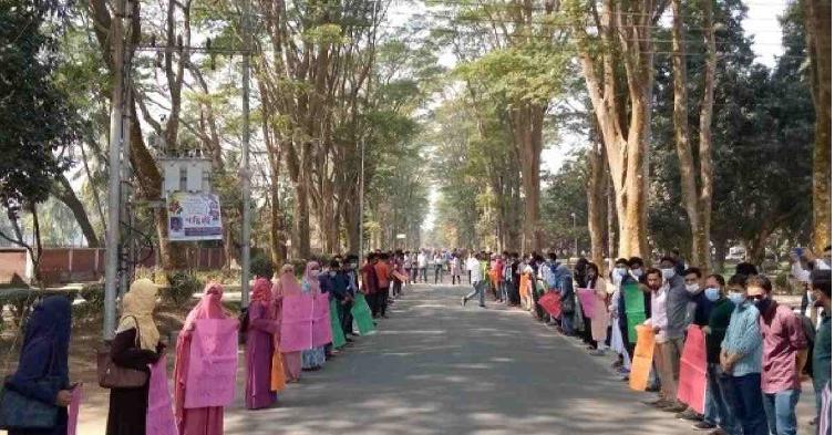 Exam postponement: Protests now spread to Rajshahi, Barishal