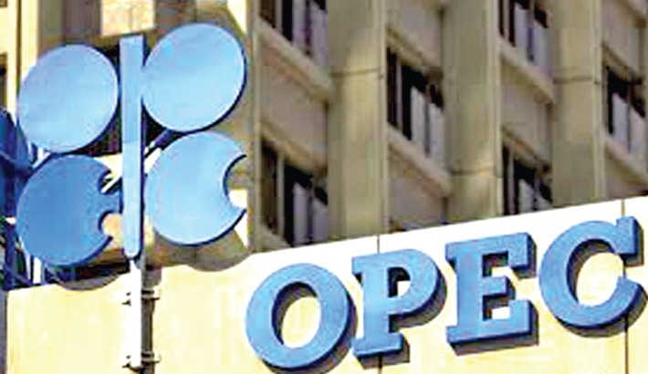 OPEC+ to weigh modest oil output boost at meeting