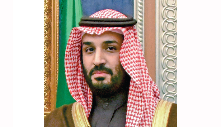 Saudi crown prince undergoes surgery for appendicitis