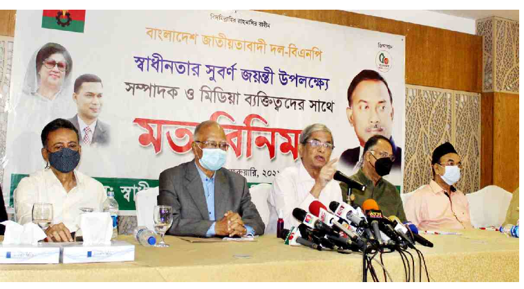 BNP to invite PM to join its Golden Jubilee inauguration prog