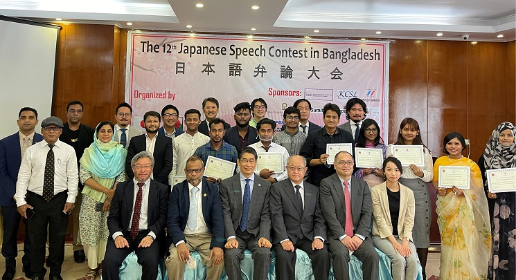 """Bangladeshi students excels in """"12th Japanese Speech Contest in Bangladesh"""""""