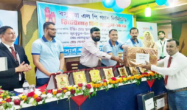 Bashundhara LP Gas holds Retailer Meet in Lakshmipur