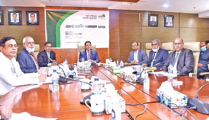 Al Arafah Islami Bank holds agent banking confce