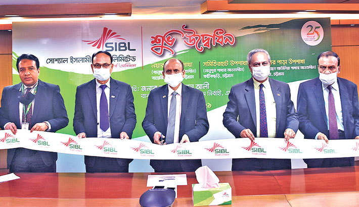 SIBL opens three new sub-branches