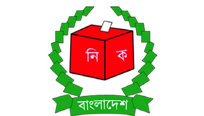 Awami League sweeps 5th phase municipality polls