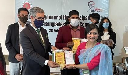 Bangladesh Embassy in Kathmandu hosts reception