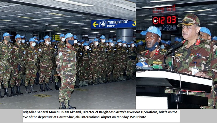 Bangladesh Army's 1st contingent leaves for DR Congo
