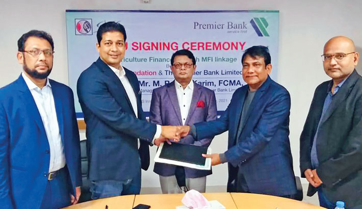 Premier Bank signs MoU with SKS Foundation