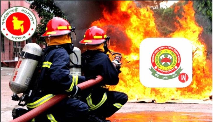 'Bangabandhu Sheikh Mujib Fire Academy' gets approval