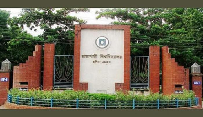 Rajshahi University admission test from June 14