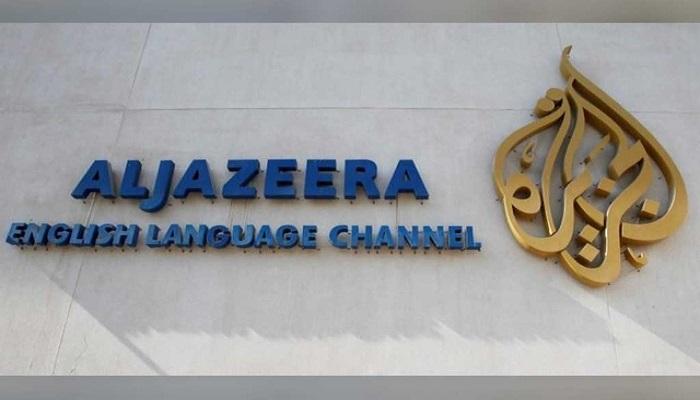 Al Jazeera, 5 journalists sued in USA for Bangladesh report