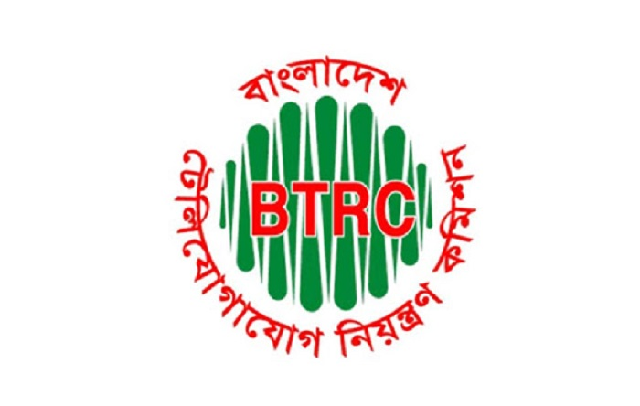 BTRC to raise watch over telecom cost for quality services